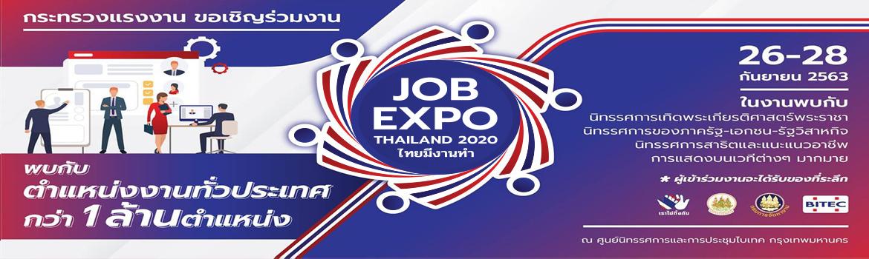 JOB EXPO THAILAND 2020