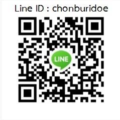 Line ID : chonburidoe