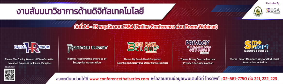 https://www.conferencethaiseries.com/