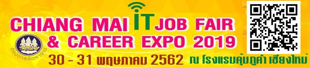 CHIANG MAI IT JOBS FAIR & CAREER EXPO 2019