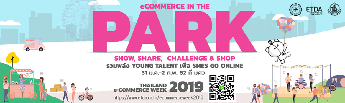 Thailand e-Commerce Week 2019