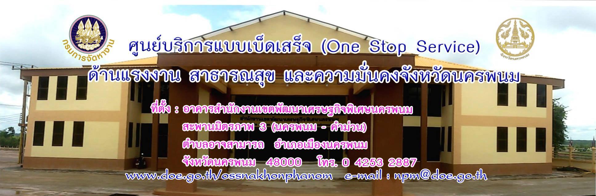 facebook oss