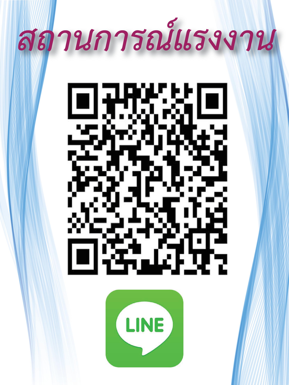 Line ID=@lmi.doe