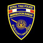 https://www.doe.go.th/prd/สำนักงานตรวจคนเข้าเมือง