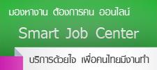 Smartjob Center