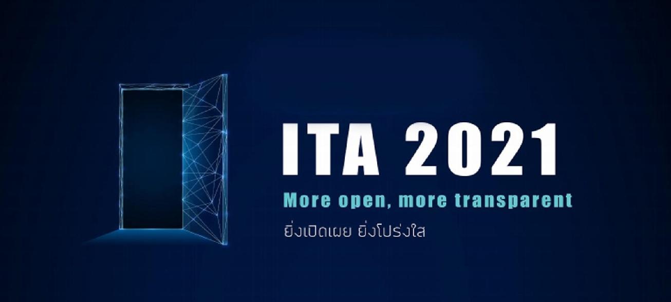 ITA2564