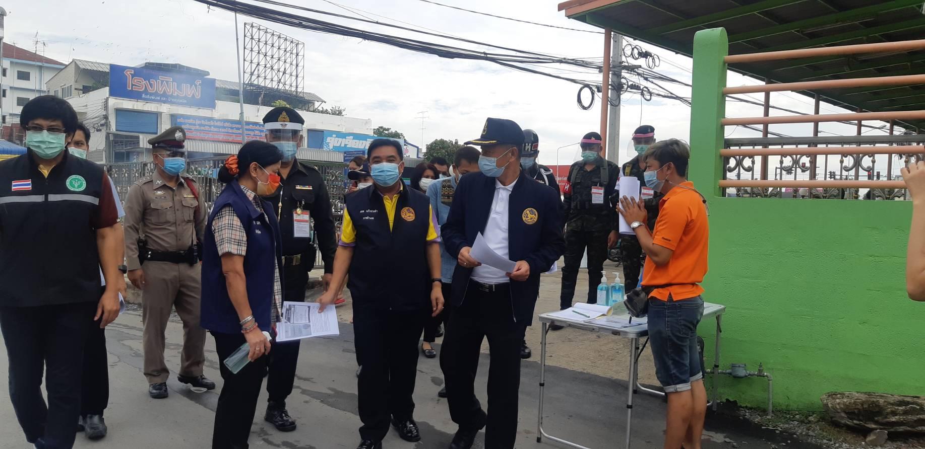 ตรวจติดตามสถานการณ์การแพร่ระบาดของโรคติดเชื้อไวรัสโคโรนา 2019 (COVID-19) และตรวจแย่งอาชีพคนไทย