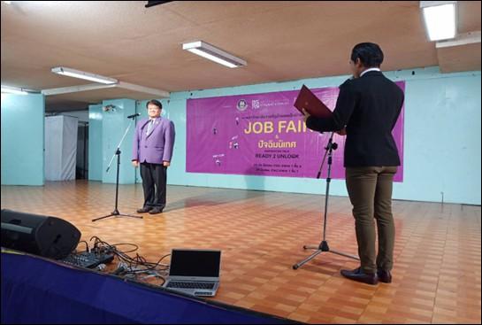 กิจกรรม JOB FAIR & ปัจฉิมนิเทศ @ มหาวิทยาลัยราชภัฏบ้านสมเด็จ