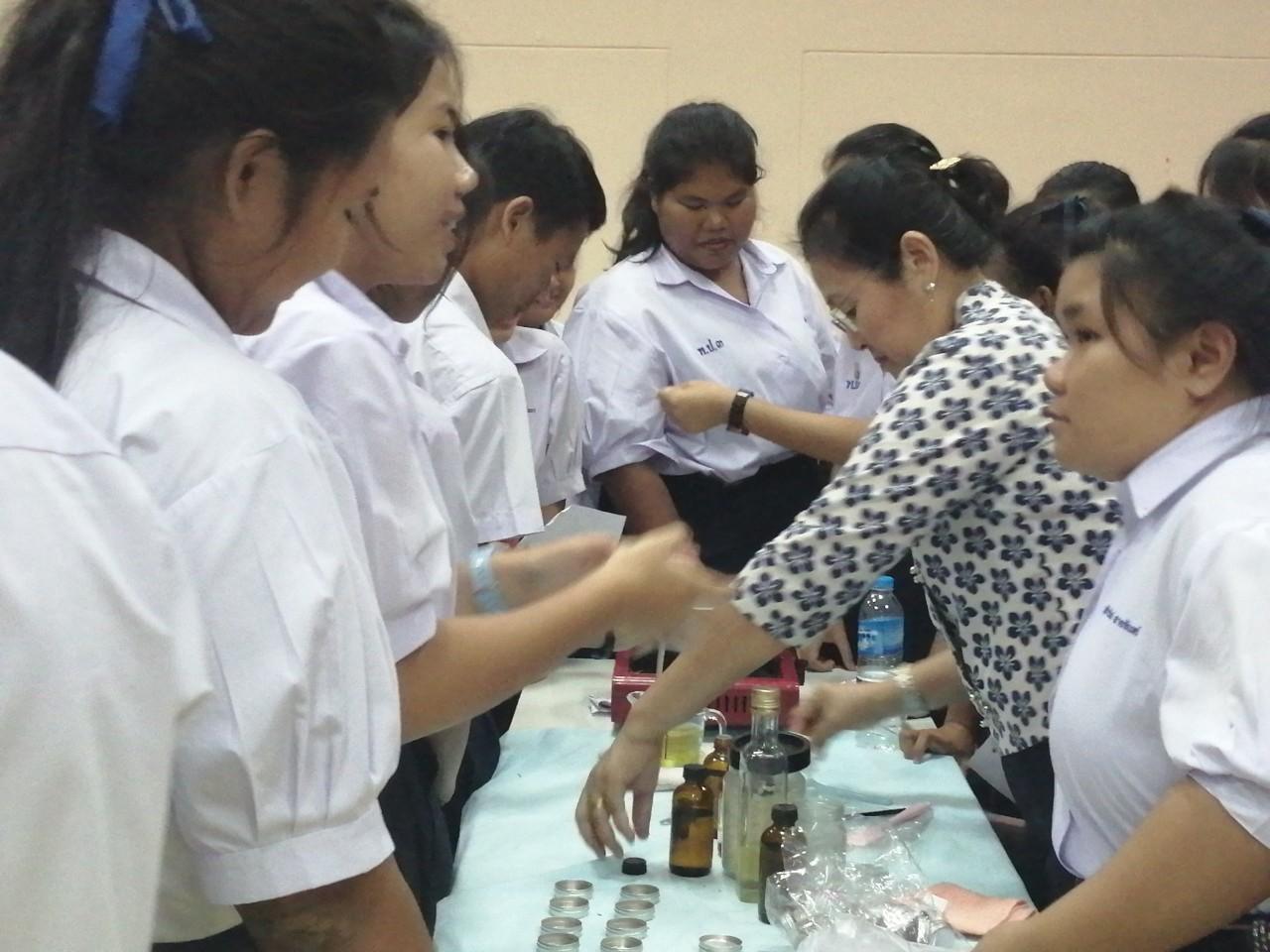 โครงการเตรียมความพร้อมแก่กำลังแรงงาน กิจกรรมแนะแนวอาชีพให้นักเรียน นักศึกษา