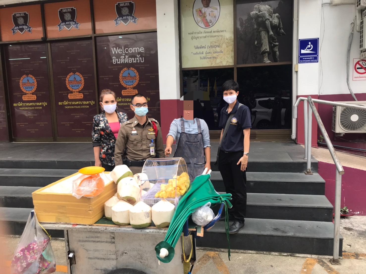 สจก.9 ลุยจับต่างด้าวขายของแย่งอาชีพคนไทย