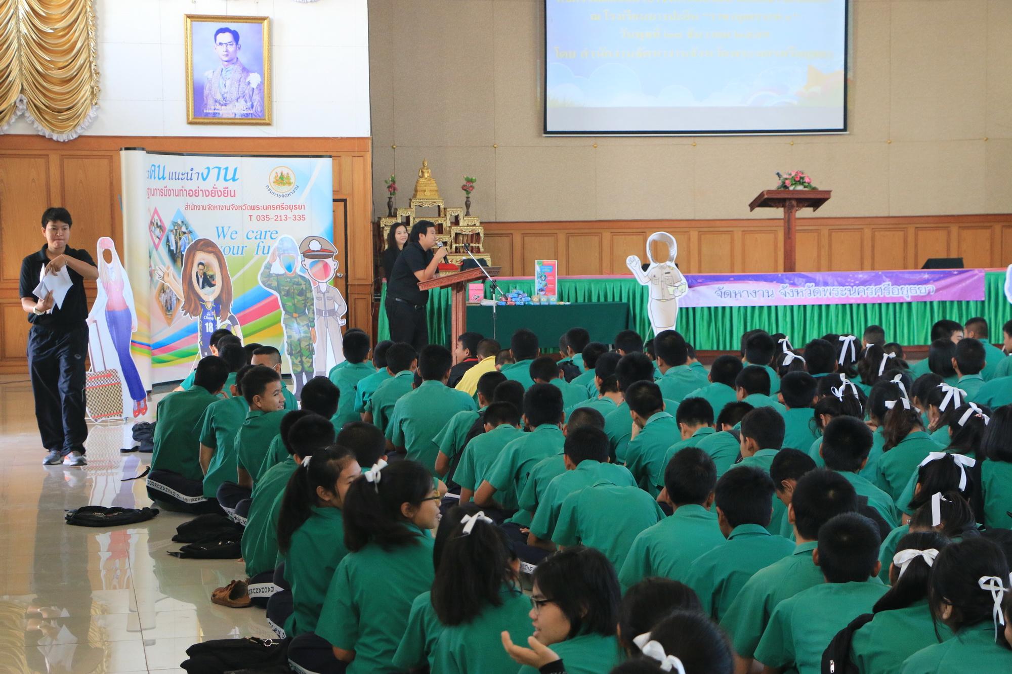 โครงการเตรียมความพร้อมแก่กำลังแรงงาน ครั้งที่ 2/2560 กิจกรรมแนะแนวอาชีพให้นักเรียน นักศึกษา