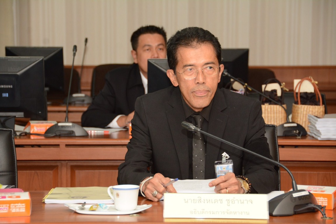 นายสิงหเดช  ชูอำนาจ อธิบดีกรมการจัดหางาน เข้าร่วมประชุมคณะกรรมการพิจารณาการดำเนินงานขององค์การเอกชนต่างประเทศ ครั้งที่  6/2559