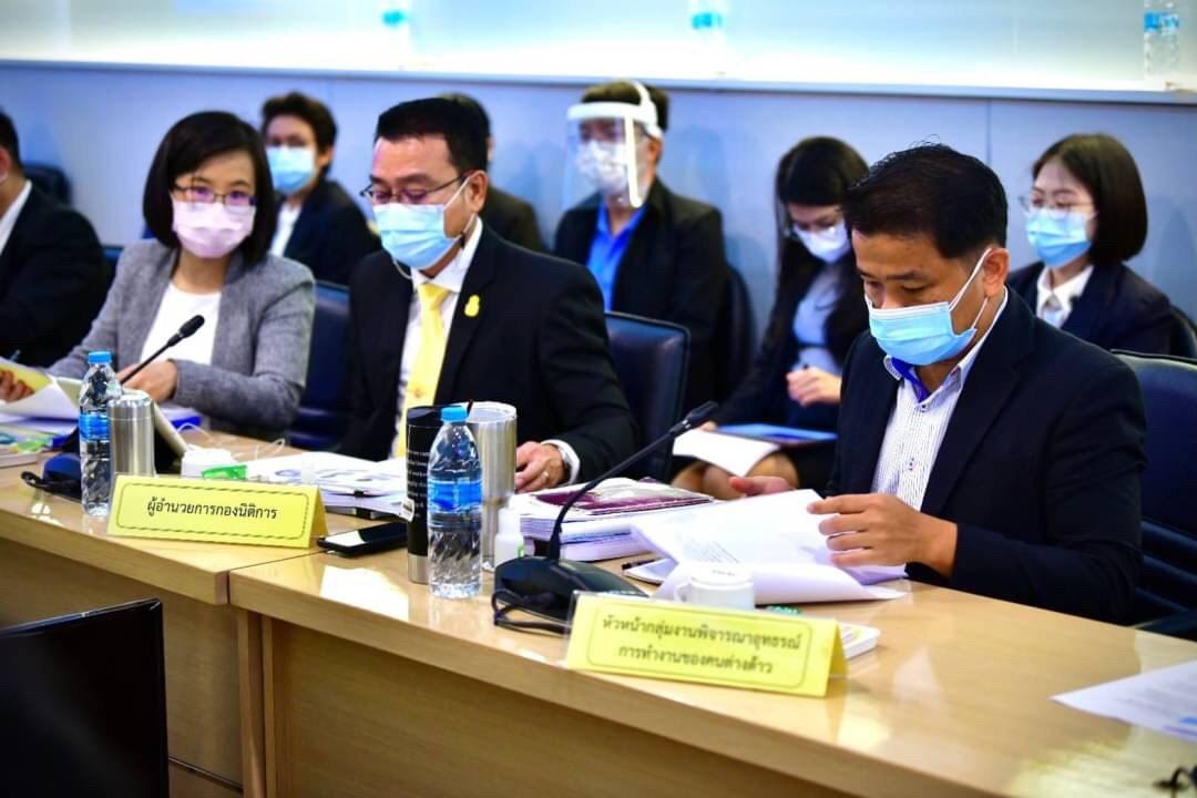 อธิบดีกรมการจัดหางาน ประชุมพิจารณายกร่างประกาศกระทรวงมหาดไทย และร่างประกาศกระทรวงแรงงาน เพื่อประกอบการเสนอคณะรัฐมนตรี ครั้งที่ 3