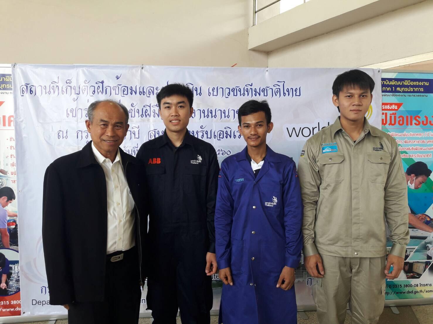 รมว.แรงงานและคณะตรวจเยี่ยมเยาวชนตัวแทนประเทศไทยที่เก็บตัวเข้าร่วมการแข่งขันฝีมือแรงงานนานาชาติ