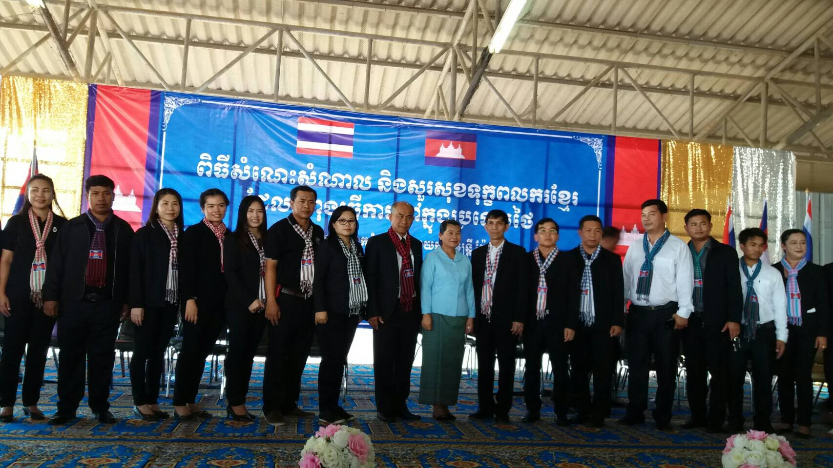 รองนายกรัฐมนตรีกัมพูชาเยี่ยมแรงงานกัมพูชาที่ชลบุรี