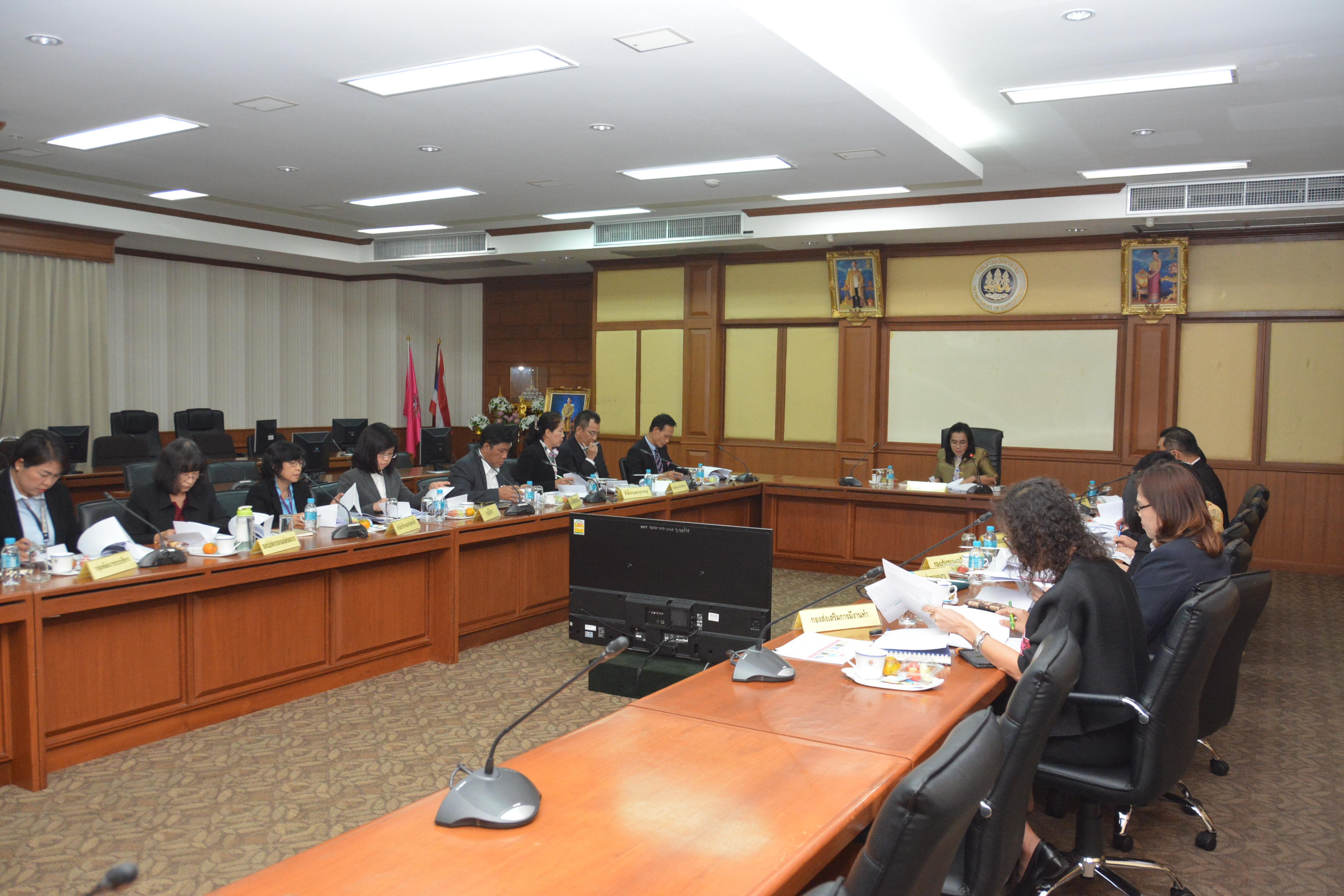กรมการจัดหางาน ประชุมคณะกรรมการพัฒนาบุคลากรกรมการจัดหางาน ครั้งที่ 1/2562