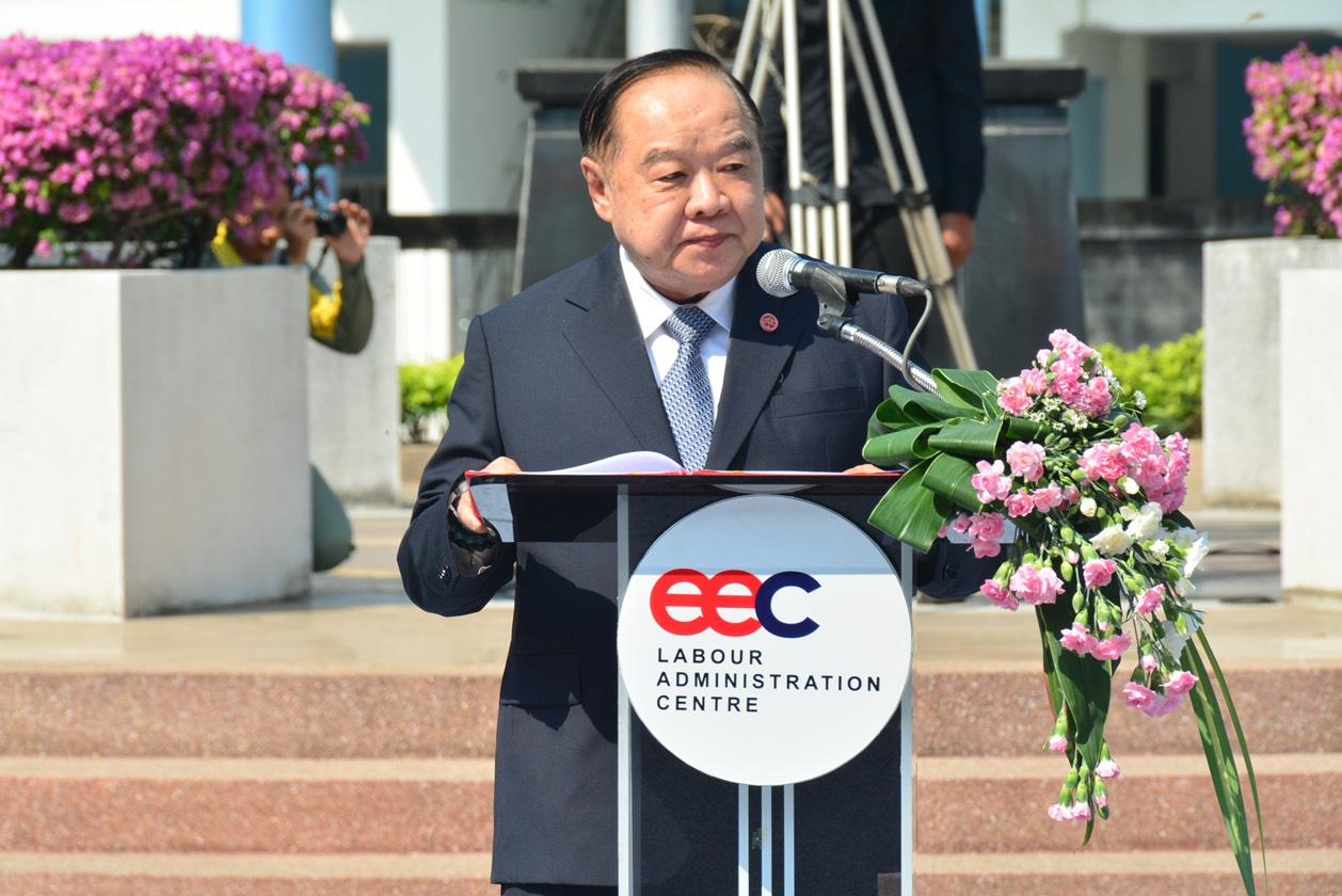 อธิบดีกรมการจัดหางาน  ร่วมเปิดศูนย์บริหารแรงงานเขตพัฒนาพิเศษภาคตะวันออก หรือ EEC