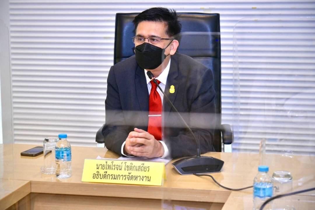 อธิบดีกรมการจัดหางาน ประชุมการส่งเสริมการจ้างแรงงานไทยทดแทนแรงงานต่างด้าว