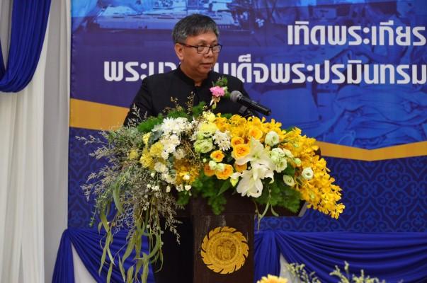 มหกรรมสร้างงาน สร้างอาชีพ เทิดพระเกียรติพระบาทสมเด็จพระปรมินทรมหาภูมิพลอดุลยเดช 27-28 มิถุนายนนี้