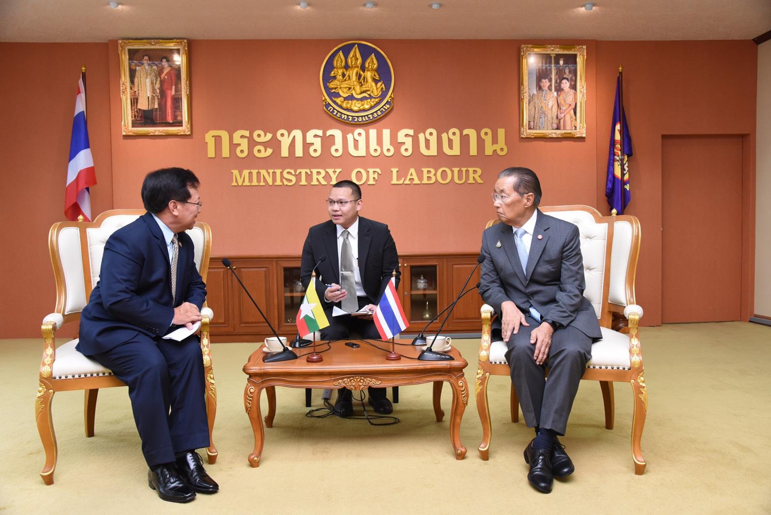 รองอธิบดีกรมการจัดหางาน ร่วมให้การต้อนรับ เอกอัครราชทูตเมียนมาประจำประเทศไทย
