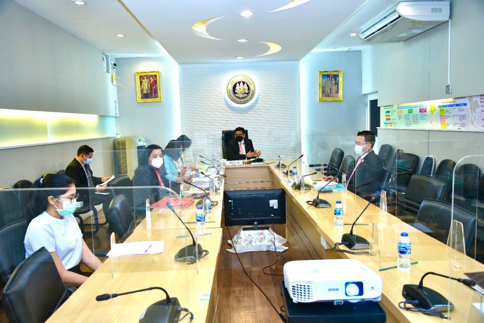 อธิบดีกรมการจัดหางาน ประชุมคณะกรรมการบริหารกองทุนเพื่อผู้รับงานไปทำที่บ้าน ครั้งที่ 7/2564