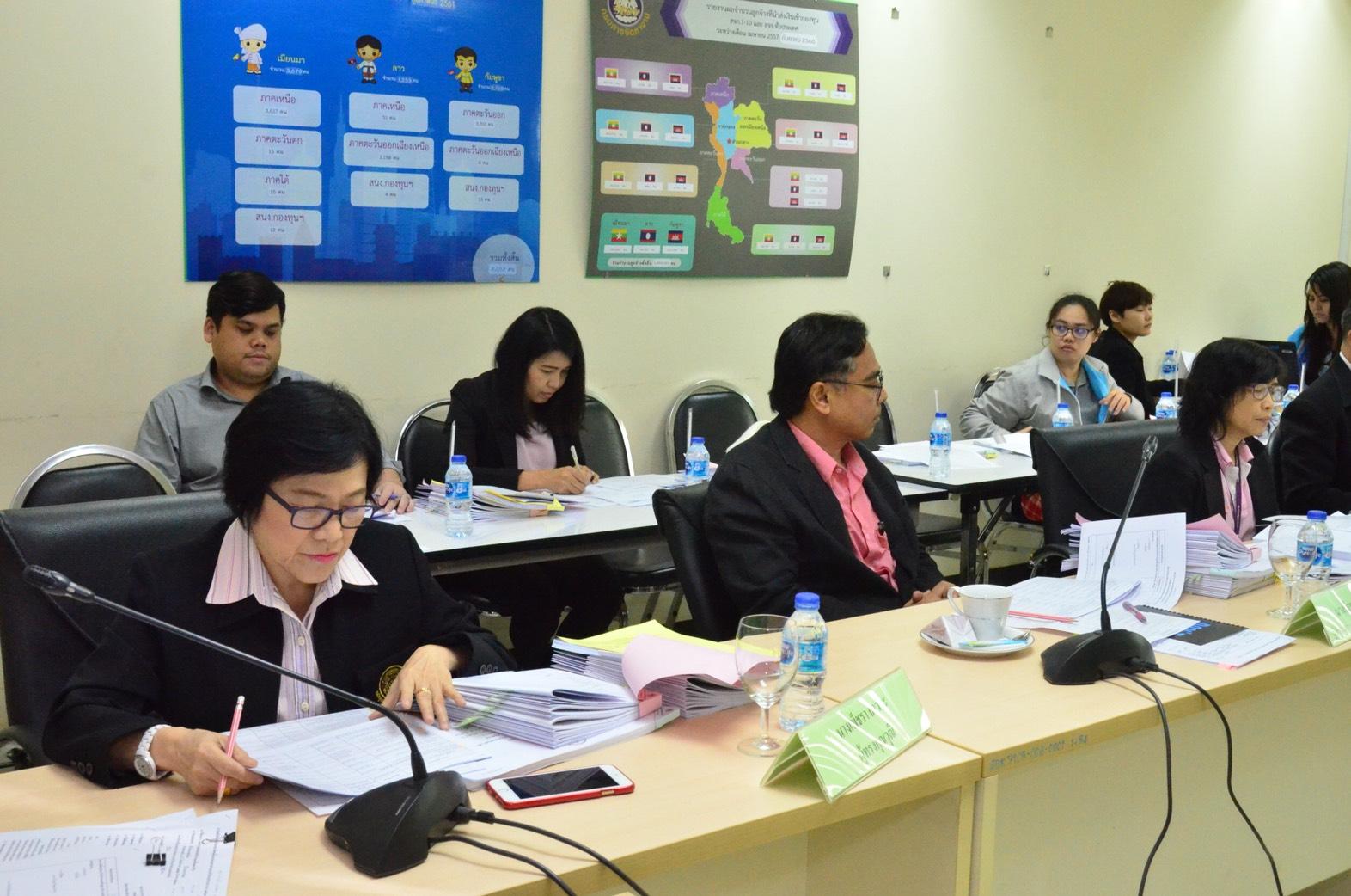 กกจ.จัดประชุมคณะอนุกรรมการพิจารณากลั่นกรองการจัดสรรเงินกองทุนเพื่อการบริหารจัดการการทำงานของคนต่างด้าว ครั้งที่ 10/2561