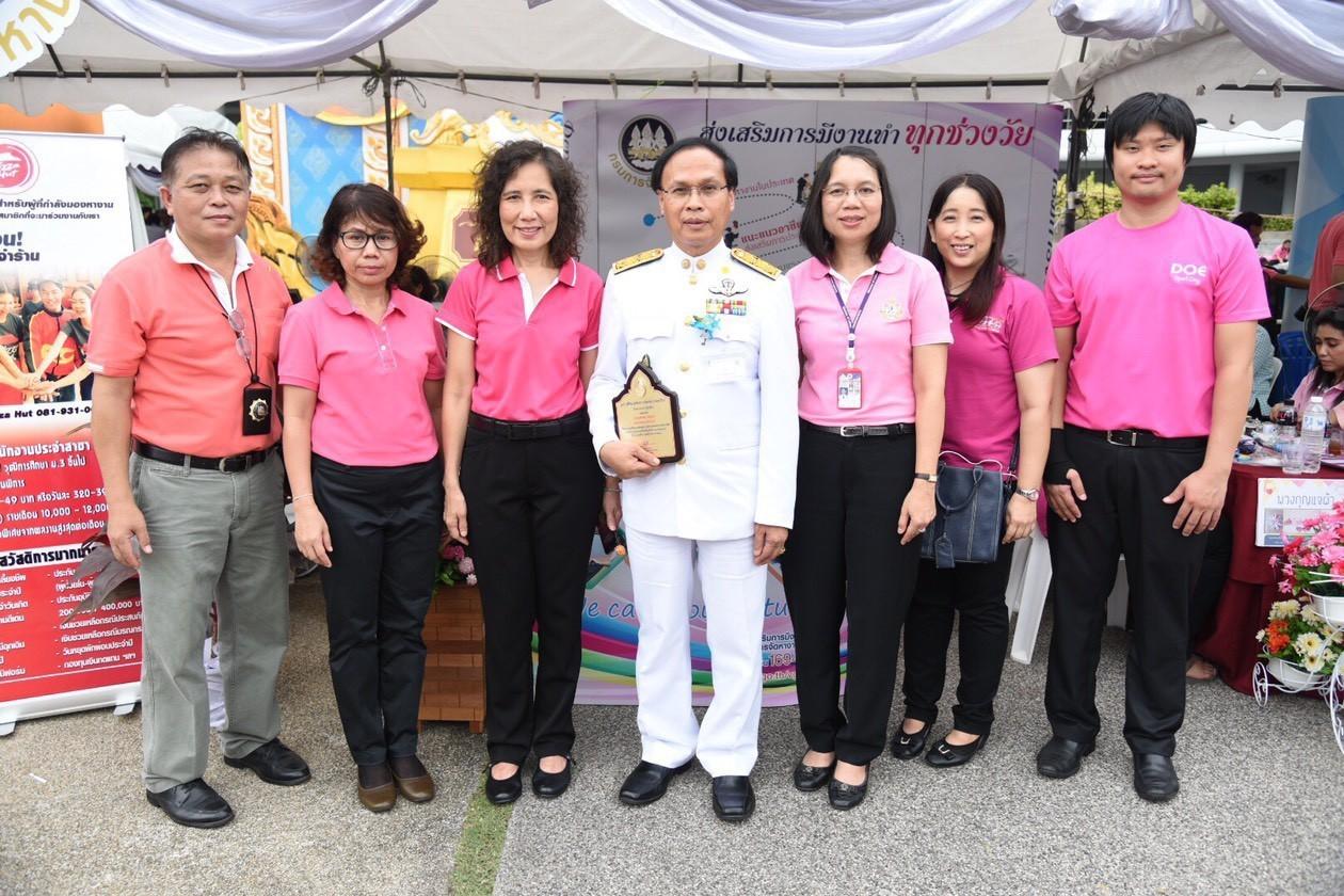 ผู้ตรวจราชการกรม  เป็นผู้แทน รับมอบ โล่เกียรติคุณฝ่ายนัดพบแรงงาน  ในงานวันคนพิการ ครั้งที่ 50 ประจำปี 2561