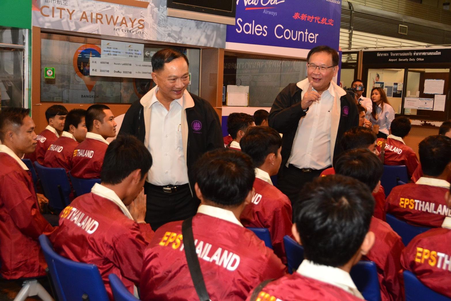รมว.แรงงาน ส่งคนงานไทยไปเกาหลี