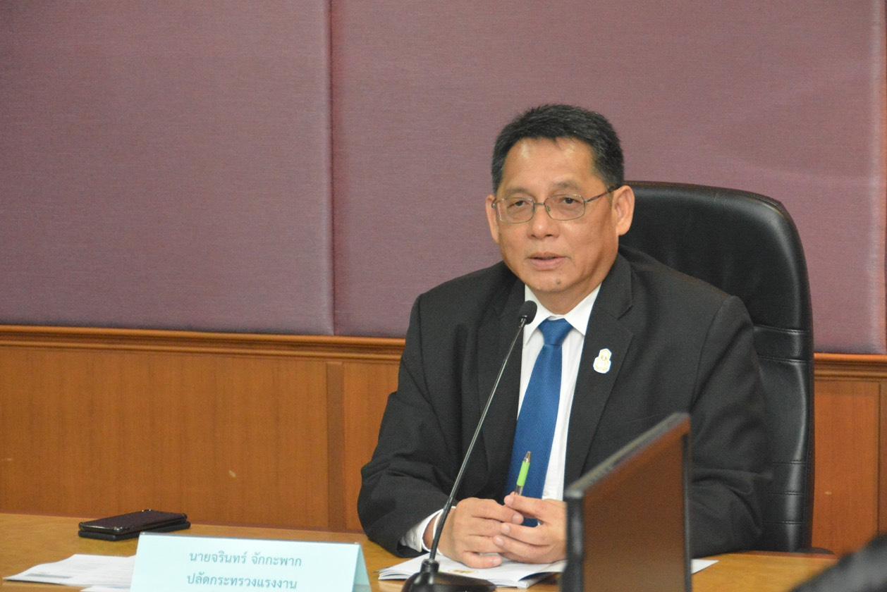 กรมการจัดหางาน ร่วมหารือ คณะทำงานปรับปรุงหลักเกณฑ์การดำเนินการให้สอดคล้องกับอนุสัญญาองค์การแรงงานระหว่างประเทศ ฉบับที่ 188 ว่าด้วยการทำงานภาคประมง พ.ศ.2550  (ค.ศ.2007)
