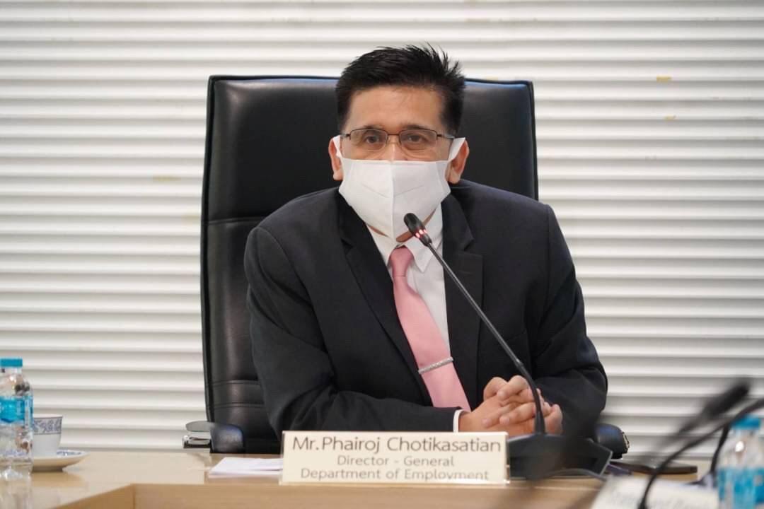 อธิบดีกรมการจัดหางาน เป็นประธานการประชุมหารือร่วมกับคณะผู้แทนหอการค้าร่วมต่างประเทศ ในประเทศไทย