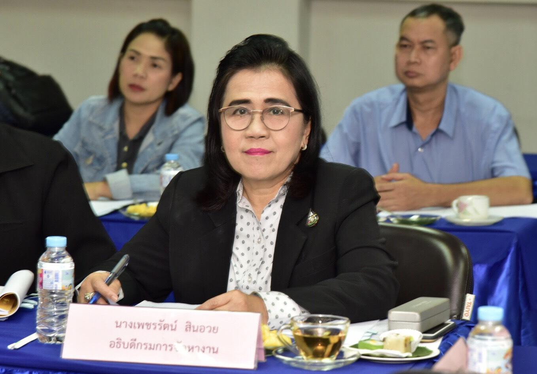 การประชุมคณะกรรมการพิจารณาการดำเนินงานขององค์การเอกชนต่างประเทศ