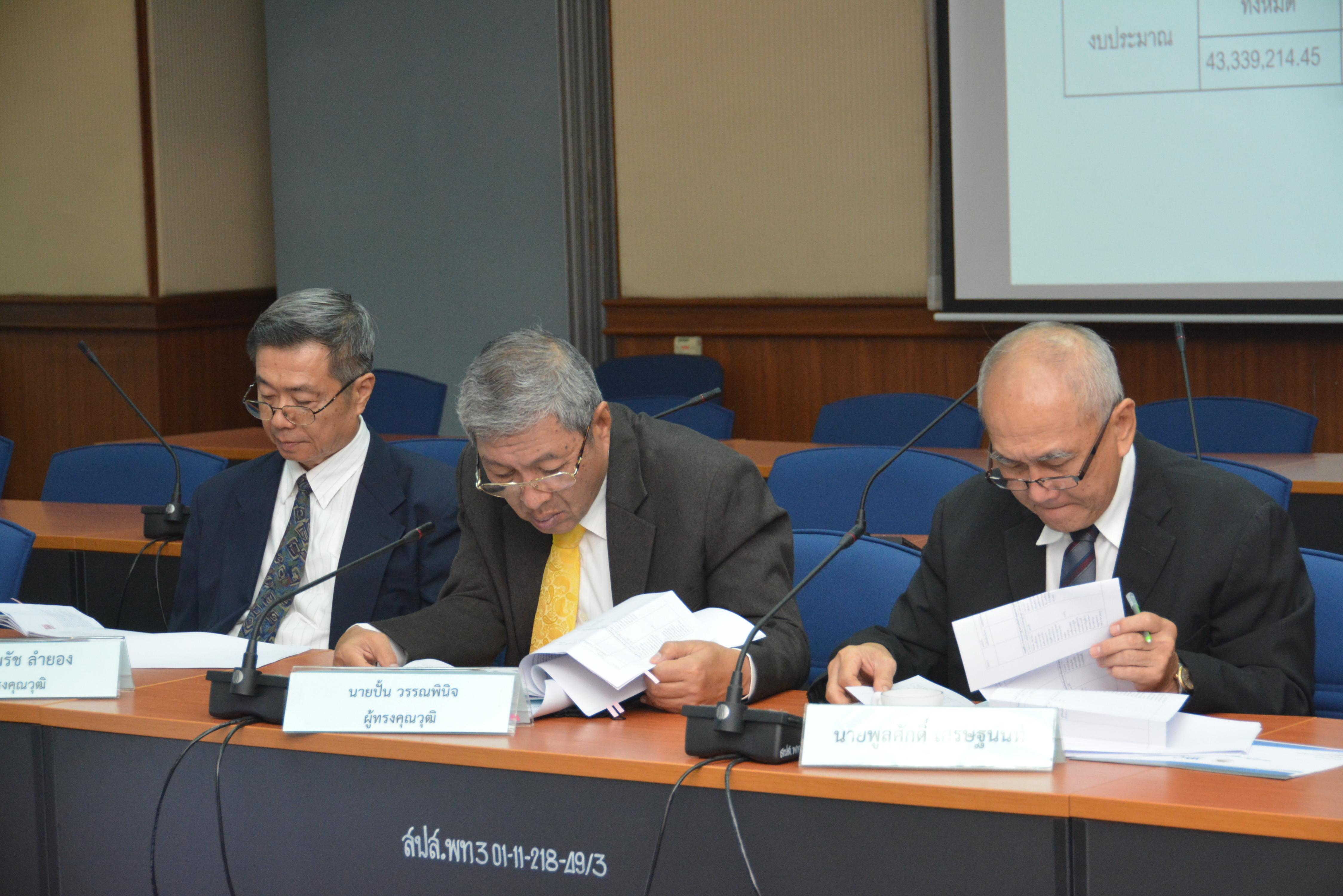 การประชุม คณะอนุกรรมการส่งเสริมคุณธรรมกระทรวงแรงงาน ครั้งที่ 1/2562