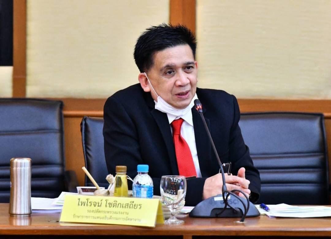 รัฐมนตรีว่าการกระทรวงแรงงานมอบนโยบายให้กรมการจัดหางานในการประชุมกรมการจัดหางานครั้งที่ 3/2564