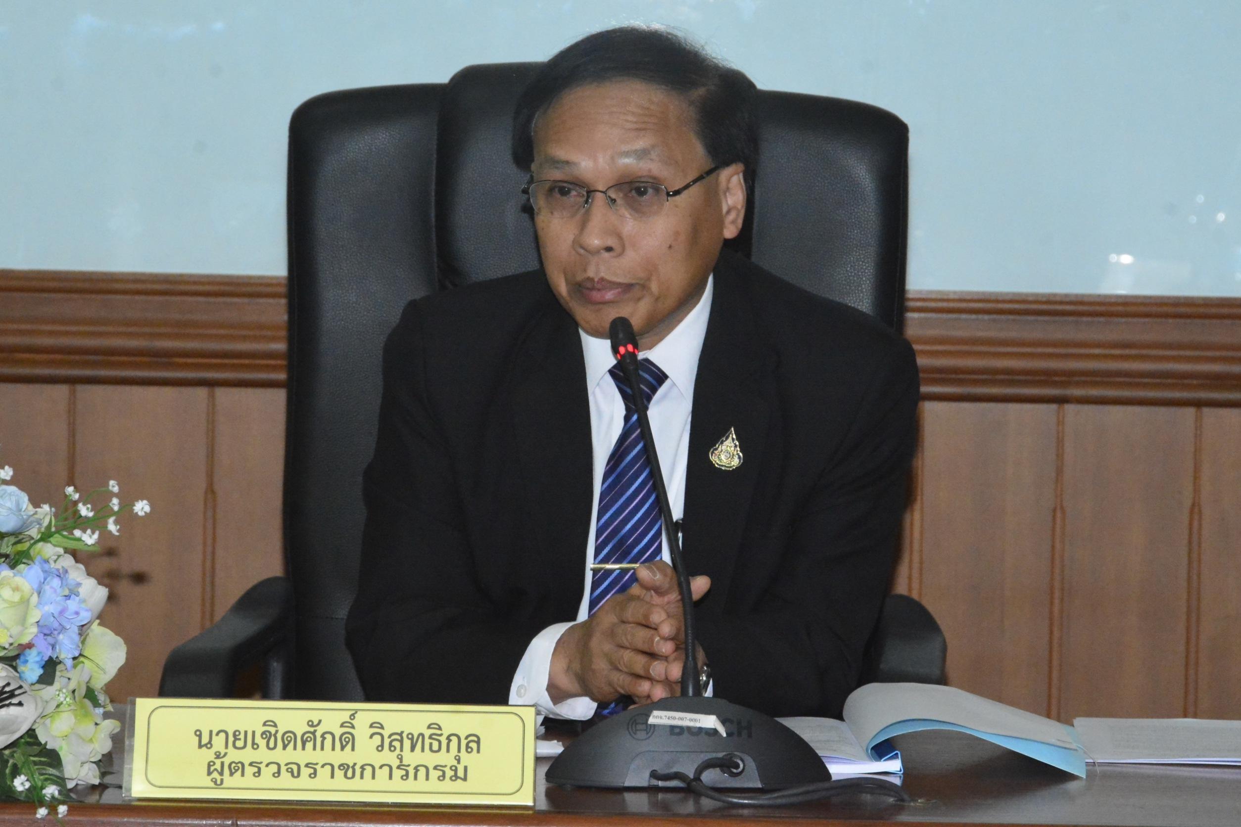 ผู้ตรวจราชการกรม ประชุมกำหนดแนวทางการบริหารจัดการแรงงานต่างด้าว ฯ