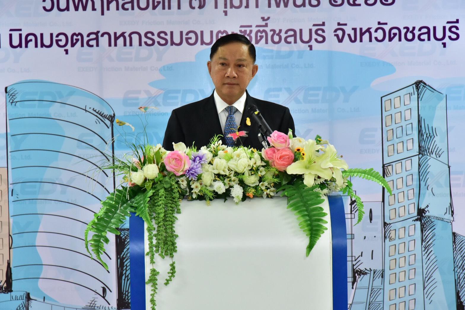 พลตำรวจเอก อดุลย์ แสงสิงแก้ว รัฐมนตรีว่าการกระทรวงแรงงาน เป็นประธานในการจัดกิจกรรมส่งเสริมสุขภาพเชิงรุกในสถานประกอบการ ณ นิคมอุตสาหกรรมอมตะซิตี้ชลบุรี  จังหวัดชลบุรี