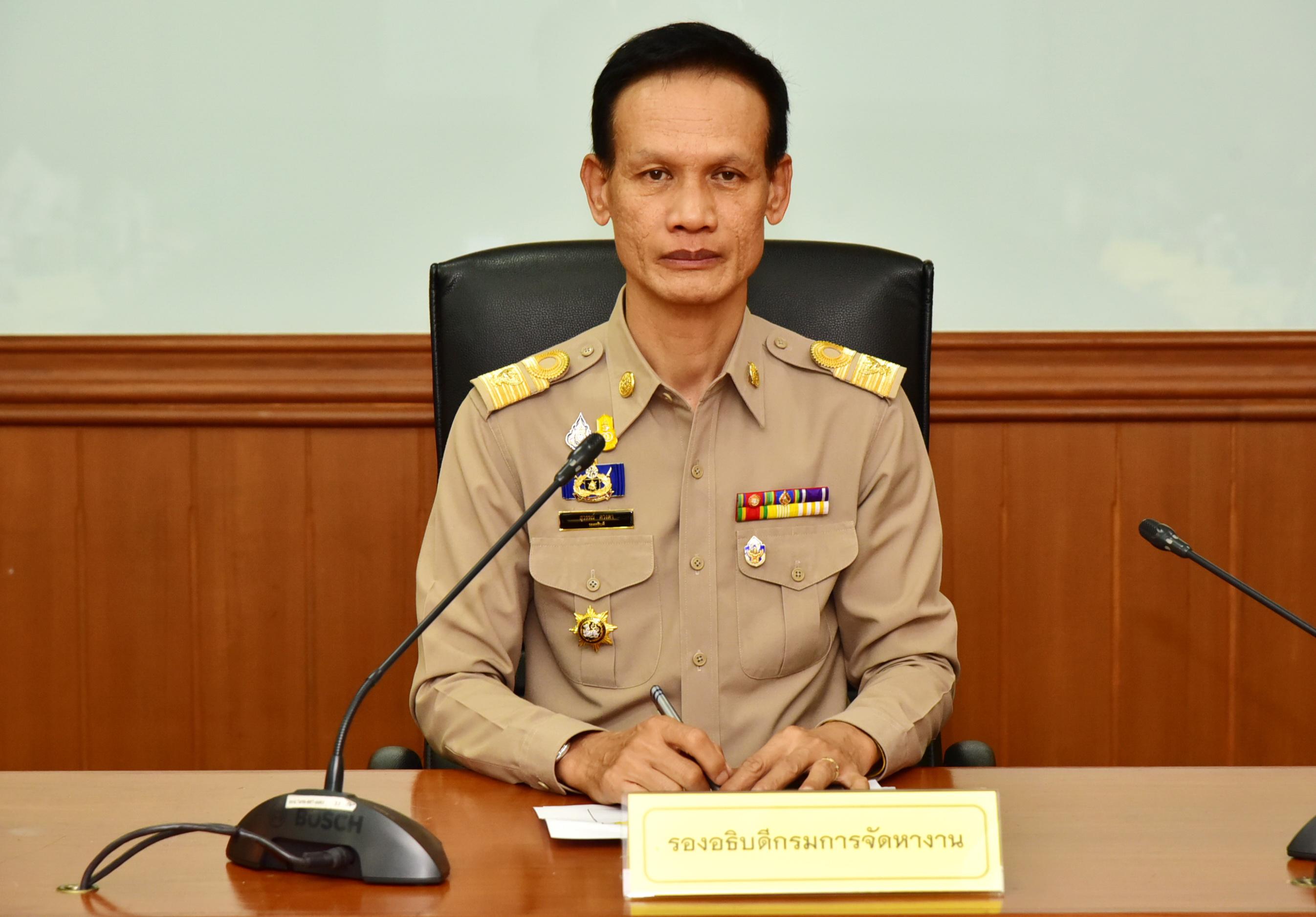 กรมการจัดหางาน ประชุมเตรียมการจัดตั้งศูนย์ OSS ตามมติคณะรัฐมนตรี 20 สิงหาคม 2562