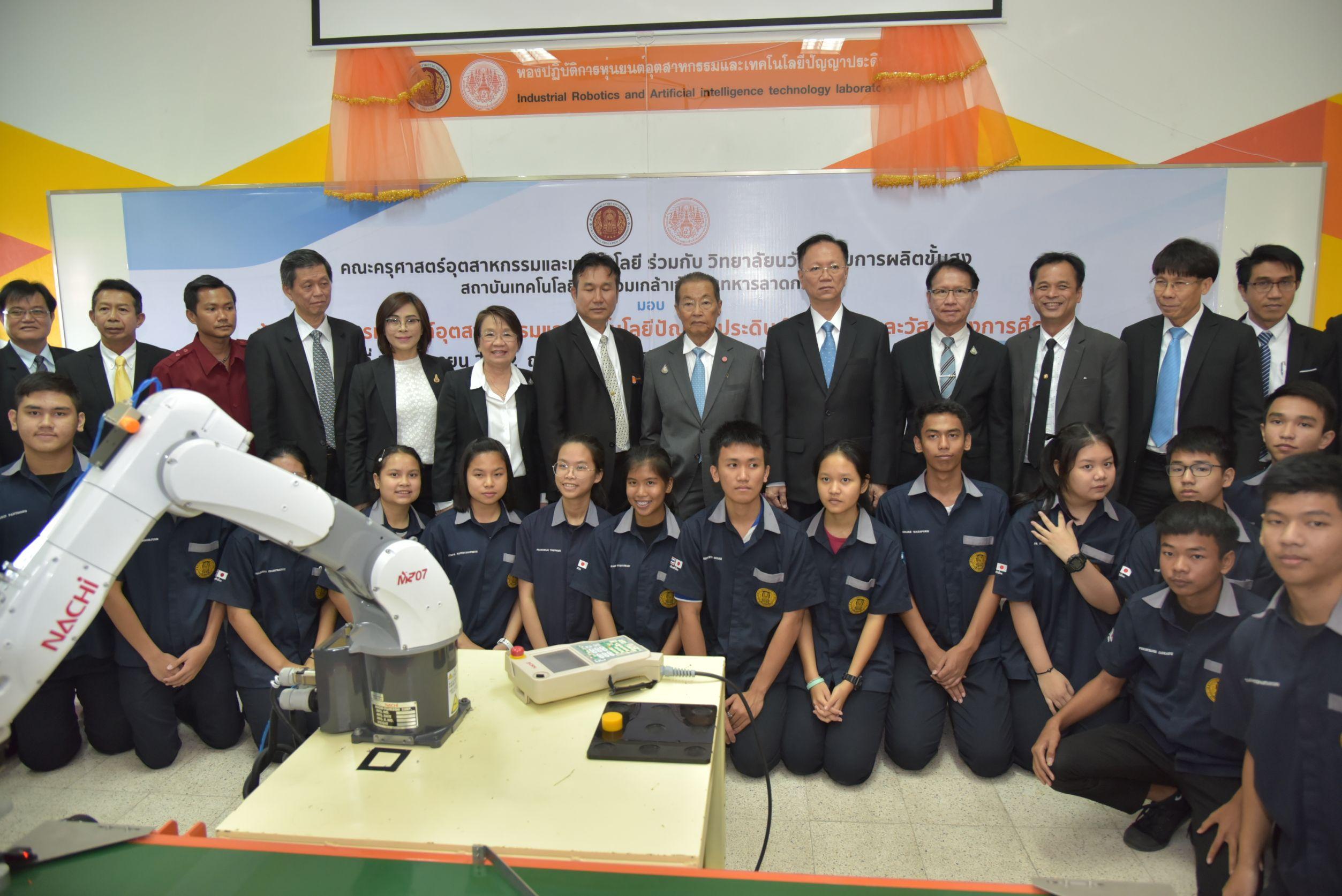 รมว.แรงงาน ลงพื้นที่ชลบุรี เยี่ยมชม AMATA Smart City และการพัฒนากำลังแรงงาน 10 อุตสาหกรรมเป้าหมาย