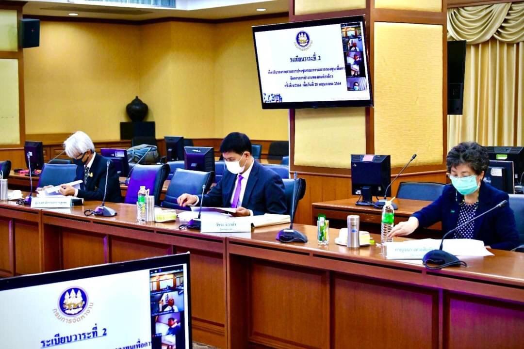 กกจ. ประชุมคณะกรรมการกองทุนเพื่อการบริหารจัดการการทำงานของคนต่างด้าว ครั้งที่ 7/2564