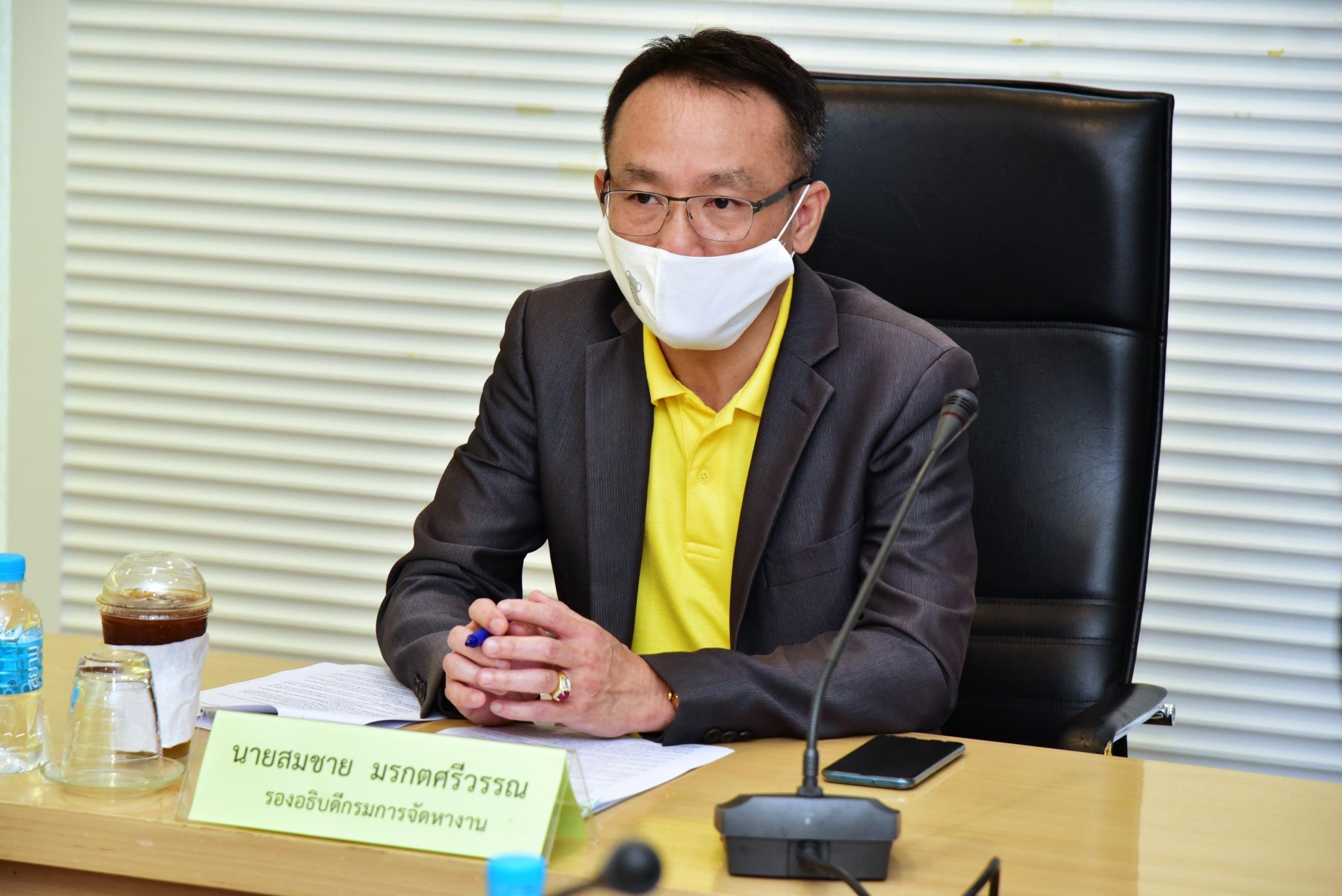 กรมการจัดหางาน  ประชุมติดตามความคืบหน้าระบบนัดหมายตรวจสุขภาพแรงงานต่างด้าว และการจ่ายเงินล่วงหน้าฯ