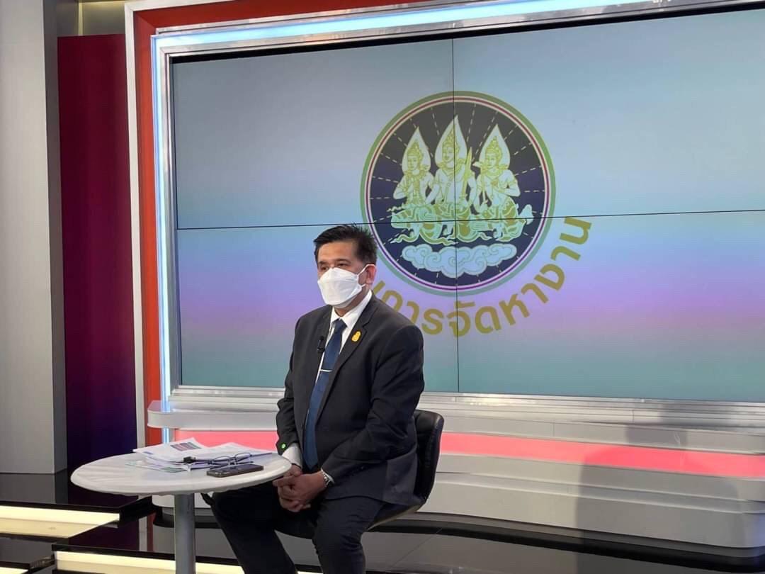 """อธิบดีกรมการจัดหางาน ให้สัมภาษณ์รายการ """"ข่าวเช้าหัวเขียว"""" ทาง ไทยรัฐทีวี ช่อง 32"""