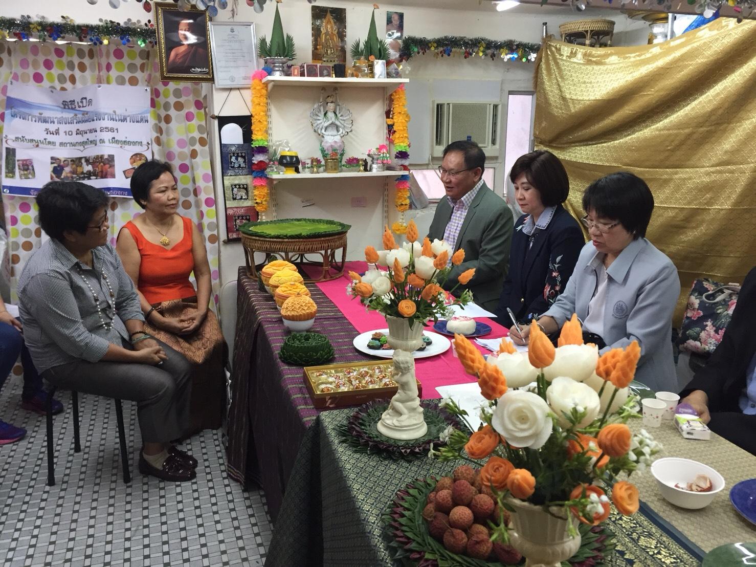 """""""รมว.แรงงาน"""" ห่วงแรงงานไทยในฮ่องกง  ส่งทีมงานเยี่ยมเยียนสร้างขวัญและกำลังใจ พร้อมดูแล ช่วยเหลือเพื่อคุณภาพชีวิตที่ดีของแรงงานไทย"""