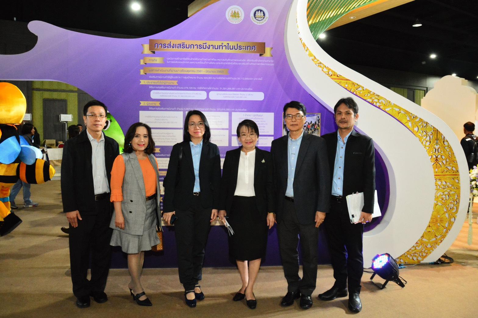 รองอธิบดีกกจ. ร่วมเป็นเกียรติในงานมอบรางวัล Thailand Labour Management Excellence Award 2019