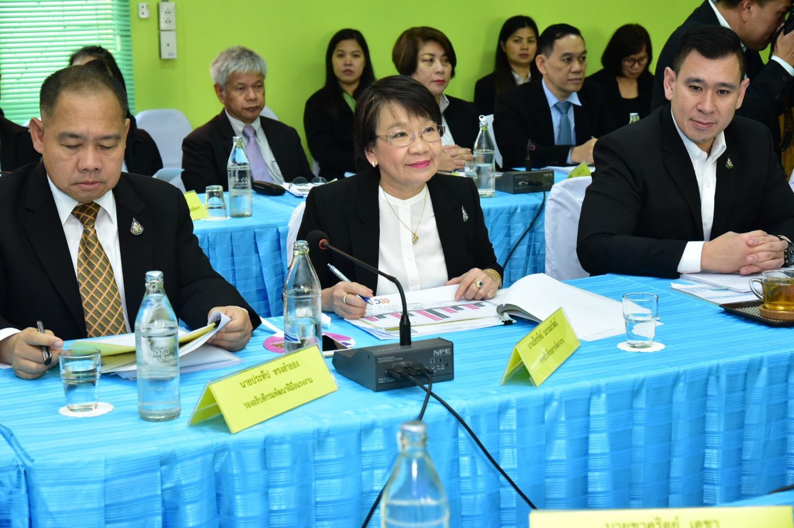 กรมการจัดหางาน ร่วมประชุมหัวหน้าส่วนราชการในสังกัดกระทรวงแรงงานในพื้นที่เขตพัฒนาพิเศษภาคตะวันออก