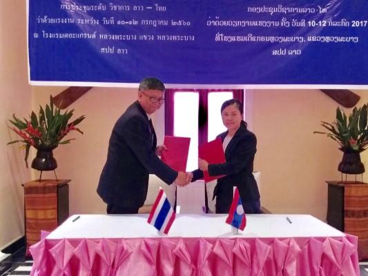 นายวรานนท์ ปีติวรรณ อธิบดีกรมการจัดหางาน กระทรวงแรงงาน เป็นหัวหน้าคณะผู้แทนฝ่ายไทยเข้าร่วมประชุมระดับวิชาการลาว-ไทยว่าด้วยแรงงาน ระหว่างวันที่ 10-11 กรกฎาคม 2560 ณ โรงแรมเดอะแกรนด์หลวงพระบาง สปป. ลาว โดยมี นางอนุสอน คำสิงสะหวัด รักษาการหัวหน้ากรมพัฒนาฝีมื