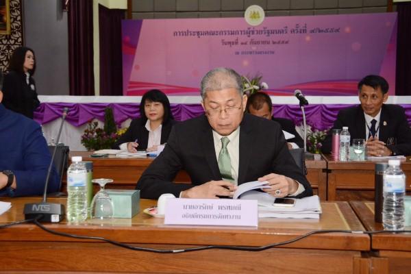 นายอารักษ์ พรหมณี อธิบดีกรมการจัดหางาน ร่วมการประชุมคณะกรรมการผู้ช่วยรัฐมนตรี ครั้งที่ 9/2559 ณ ห้องประชุมจอมพล ป. พิบูลสงคราม ชั้น 5 กระทรวงแรงงาน