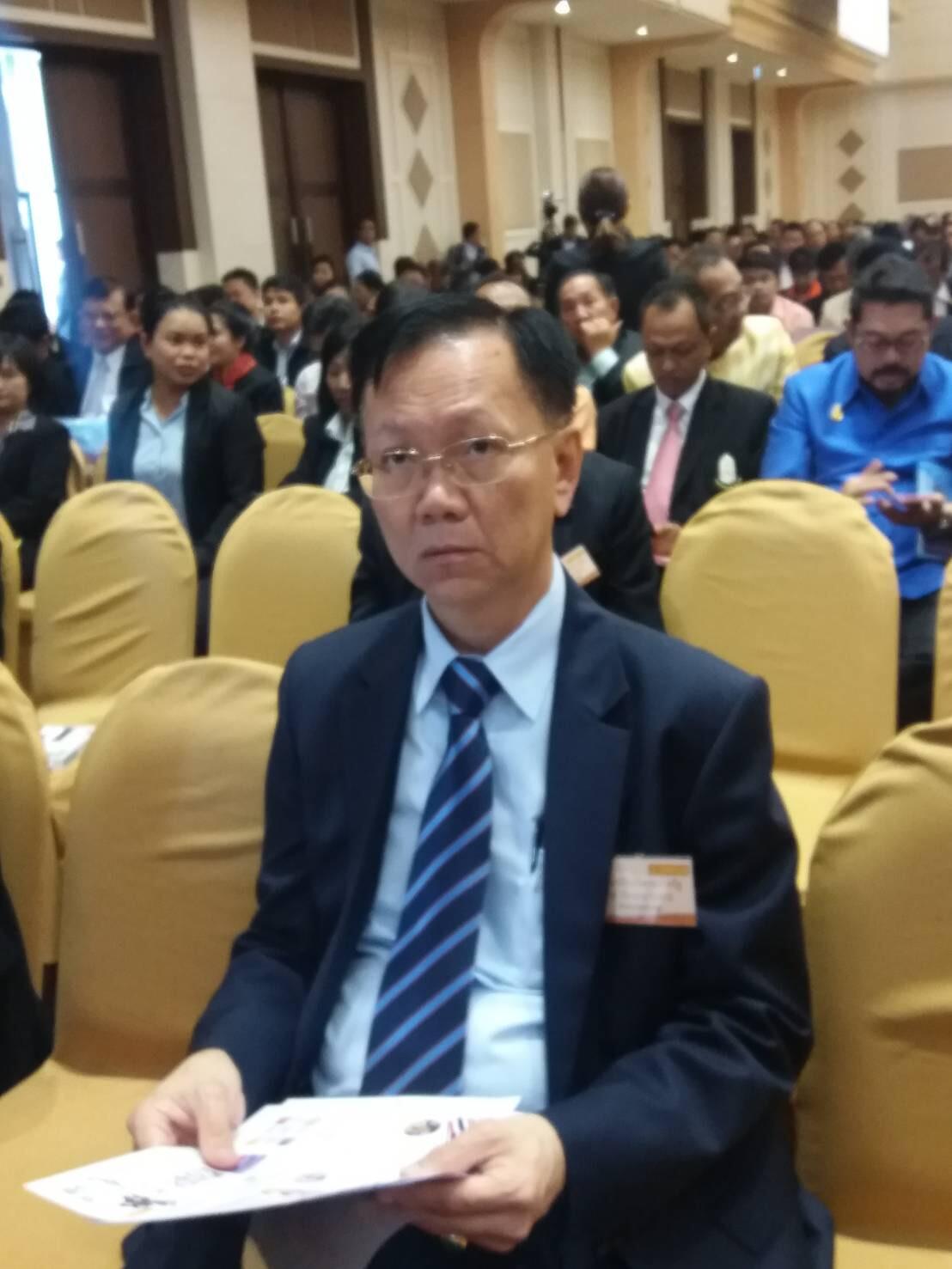 การสัมมนานักบริหารภาครัฐเพื่อบูรณาการการพัฒนาประเทศไทยตามกรอบการปฏิรูปประเทศ ยุทธศาสตร์ชาติ