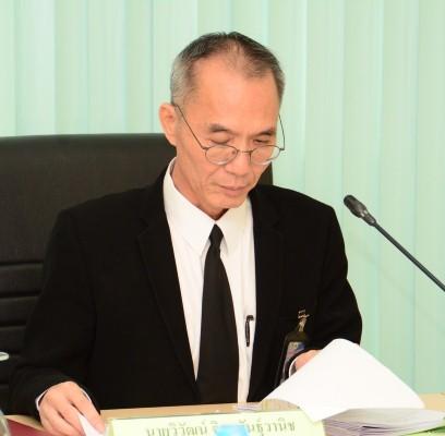 นายวิวัฒน์ จิระพันธุ์วานิช รองอธิบดีกรมการจัดหางาน เป็นประธานในการประชุมคณะอนุกรรมการพิจารณากลั่นกรองการจัดสรรเงินกองทุนเพื่อการส่งคนต่างด้าวกลับออกไปนอกราชอาณาจักร ครั้งที่ 5/2560 ณ ห้องประชุมสำนักงานกองทุนเพื่อการส่งคนต่างต่างด้าวกลับออกไปนอกราชอาณาจักร