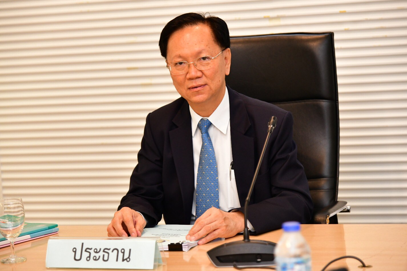 กรมการจัดหางาน ประชุมคณะกรรมการบริหารกองทุนเพื่อผู้รับงานไปทำที่บ้าน ครั้งที่ 8/2563