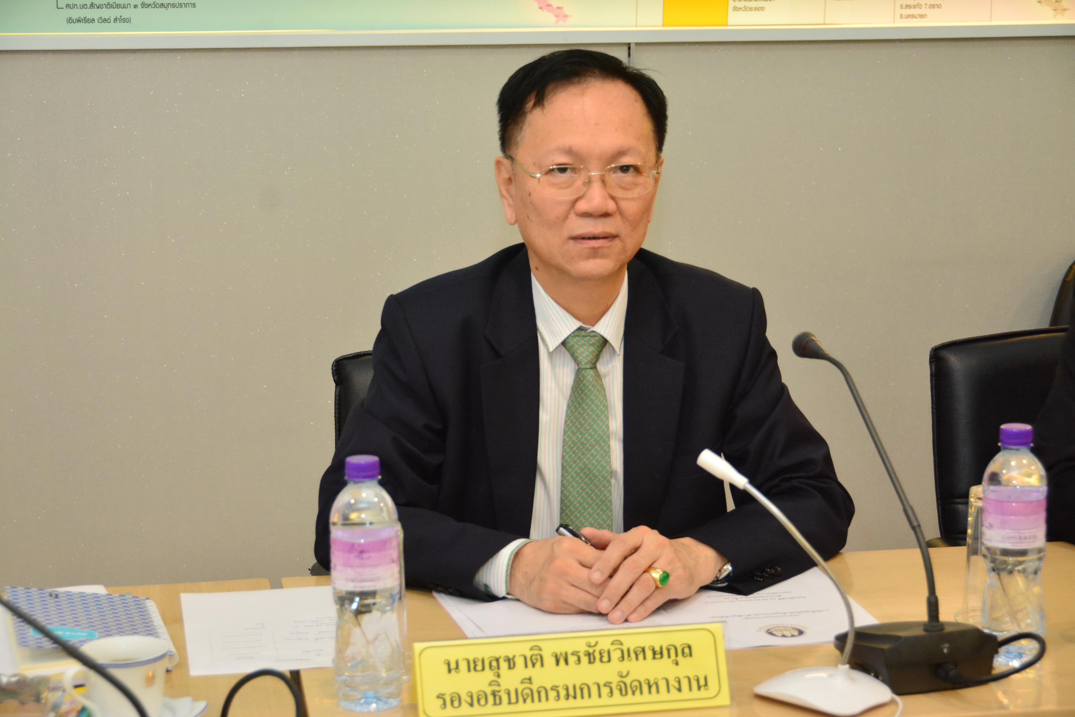 กระทรวงแรงงาน  ประชุมการจัดตั้งศูนย์จัดเก็บข้อมูลแรงงานต่างด้าวสัญชาติเมียนมา