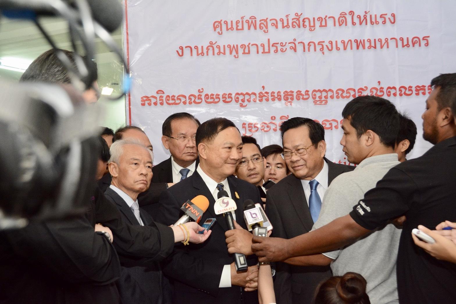 พล.ต.อ.อดุลย์ เเสงสิงเเก้ว  รัฐมนตรีว่าการกระทรวงเเรงงาน พร้อมด้วยนายอิทธิ์ ซัมเฮง รัฐมนตรีว่าการกระทรวงเเรงงานเเละฝึกอาชีพ แห่งราชอาณาจักรกัมพูชา และนายอนุรักษ์ ทศรัตน์ อธิบดีกรมการจัดหางาน ลงพื้นที่เยี่ยมศูนย์พิสูจน์สัญชาติกัมพูชา ที่ศูนย์การค้าอิมพีเรี